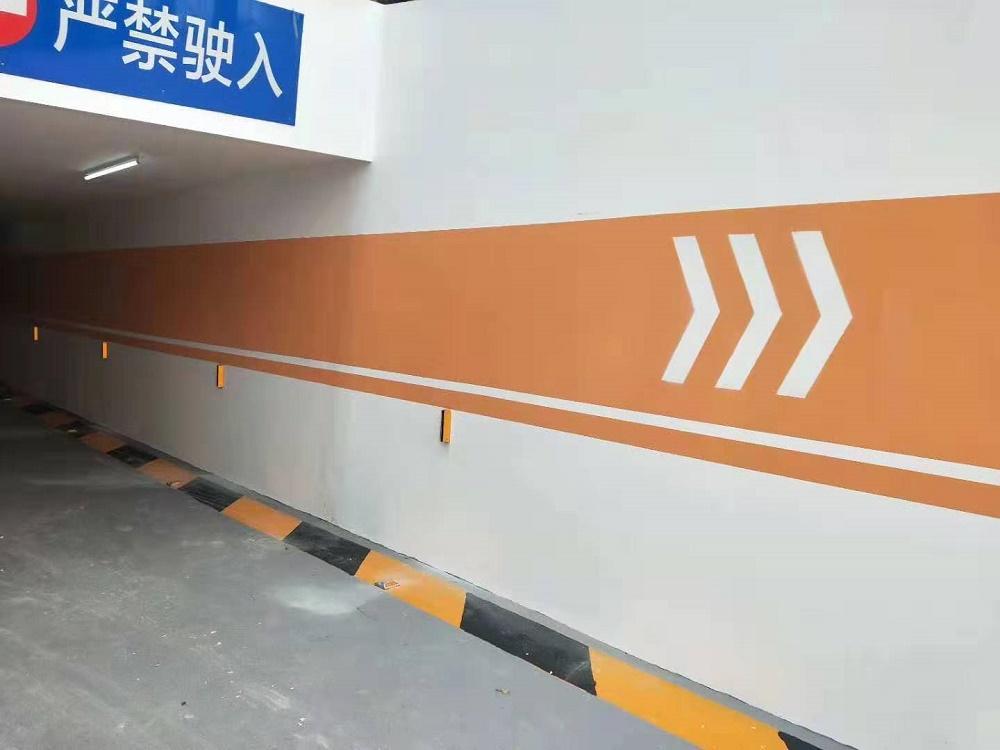 北京地下停车场黑黄警示带涂划